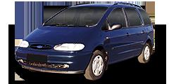 Galaxy (WGR) 1995 - 2000