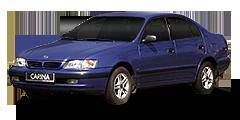 Carina (T19, T19U) 1992 - 1998